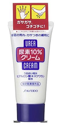 2016/01/26 指先のひび割れに尿素10%クリーム:資生堂_b0171364_17495384.png