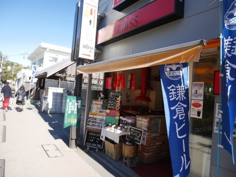 鎌倉 小町通り食べ歩き_a0351368_23220757.jpg