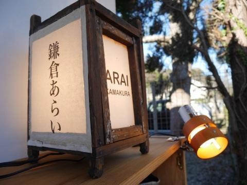 鎌倉 小町通り食べ歩き_a0351368_23223790.jpg