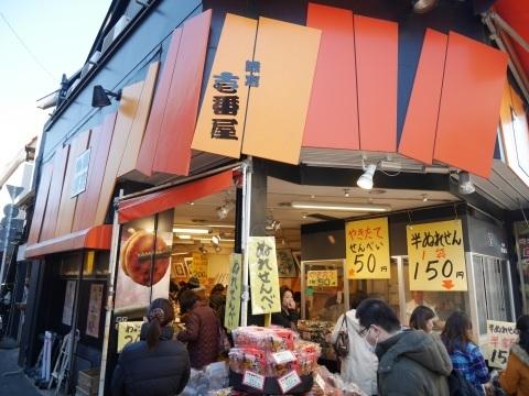 鎌倉 小町通り食べ歩き_a0351368_23231097.jpg