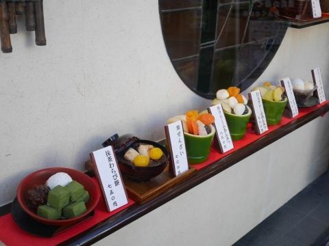 鎌倉 小町通り食べ歩き_a0351368_23232448.jpg