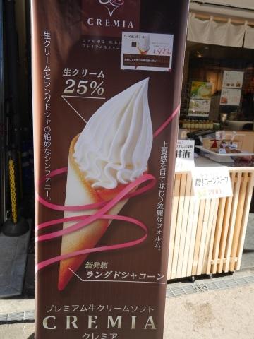 鎌倉 小町通り食べ歩き_a0351368_23233630.jpg
