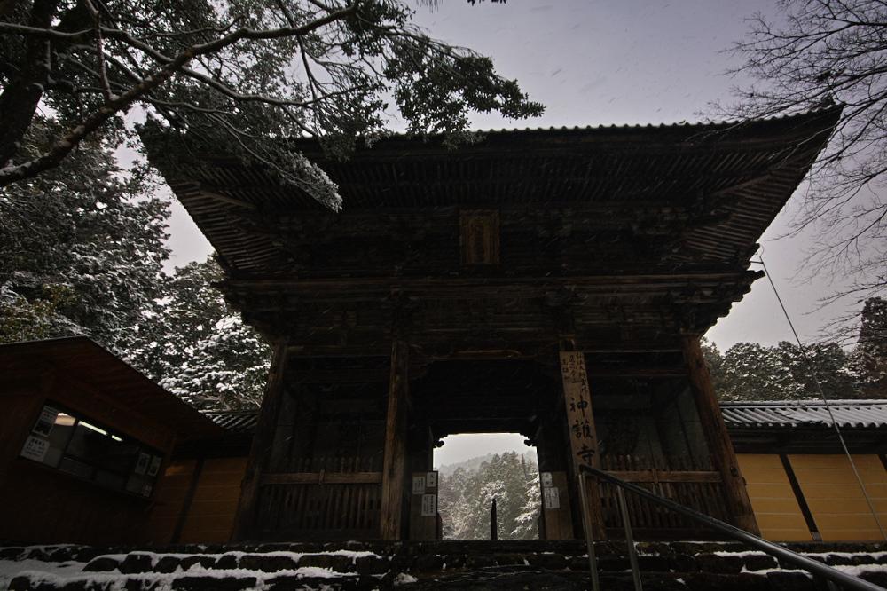 神護寺 雪景色 2016                                 _f0021869_18521691.jpg