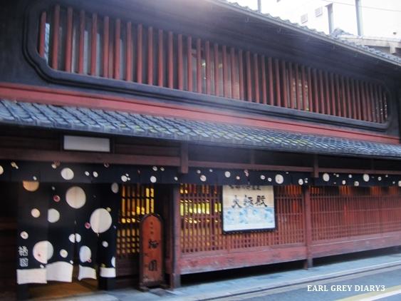 2016 京都一人旅  大極殿 栖園(せいえん)→むろまち加地_d0353281_22180384.jpg