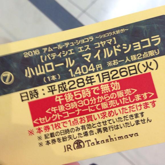 b0065587_19262999.jpg