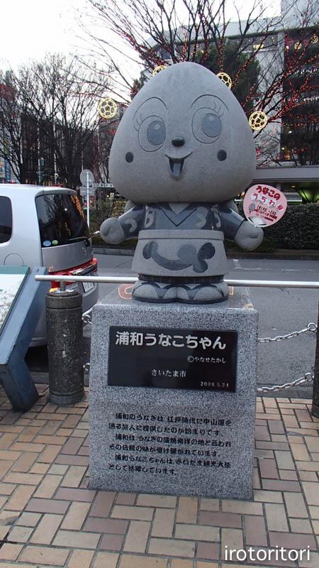 東京旅日記 その3 (ハシブトガラ)  2016/01/22_d0146592_0571720.jpg