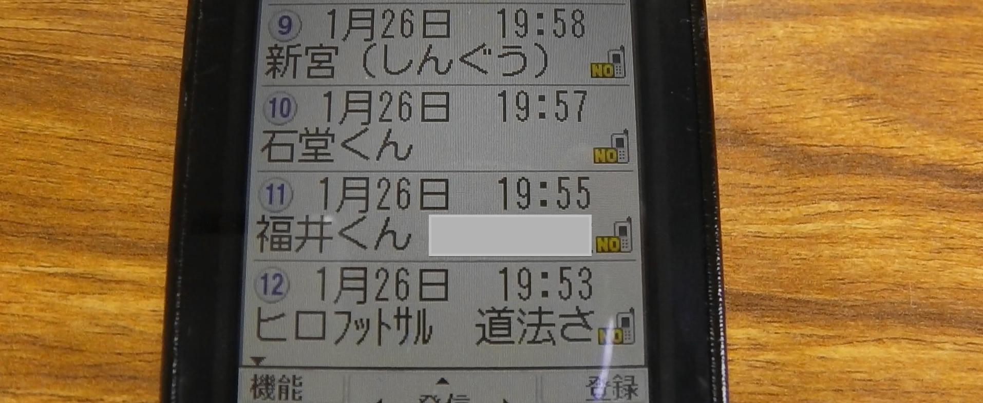 UNO 1/26(火) at 津田ヒロ _a0059812_15494663.jpg