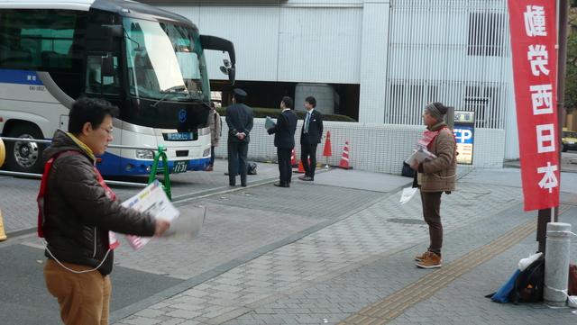 1月27日、岡山駅東口で本部情報を配りました_d0155415_1046236.jpg
