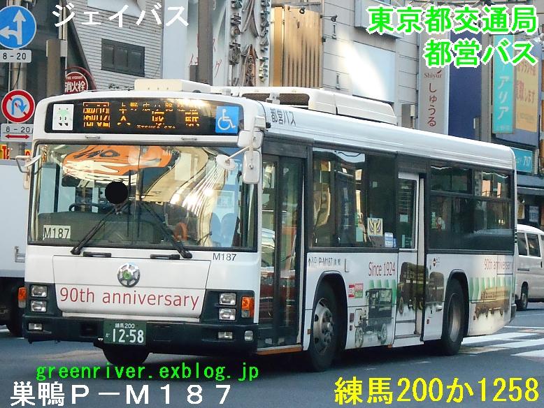 東京都交通局 P-M187_e0004218_19554963.jpg