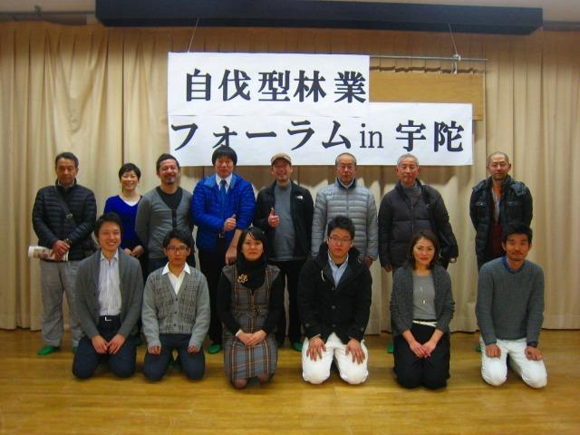 奈良吉野林業地でも自伐型林業が広がり始めた_e0002820_07143330.jpg