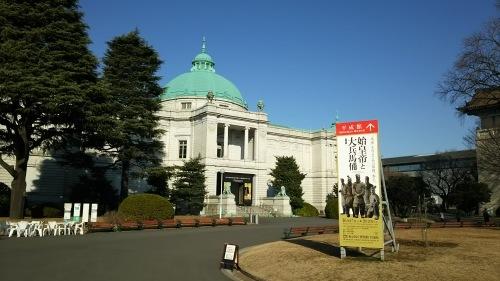 始皇帝と大兵馬俑 東京国立博物館_e0345320_22525102.jpg
