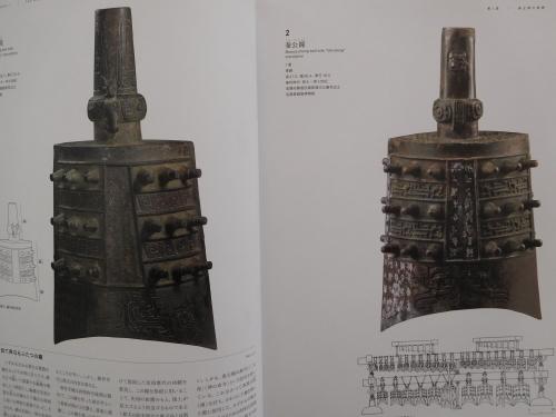 始皇帝と大兵馬俑 東京国立博物館_e0345320_23183700.jpg