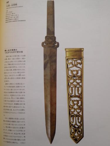 始皇帝と大兵馬俑 東京国立博物館_e0345320_23411478.jpg