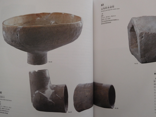 始皇帝と大兵馬俑 東京国立博物館_e0345320_23585624.jpg