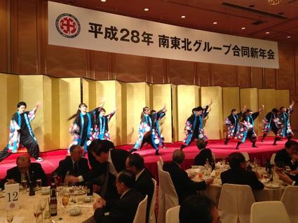 『 南東北グループ合同新年会 』_f0259324_1771618.jpg