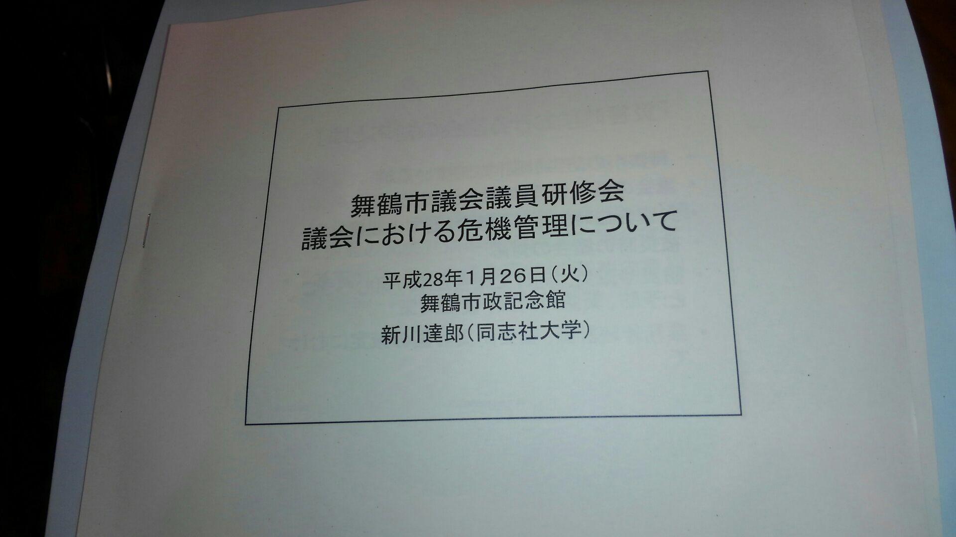 f0111128_20345230.jpg