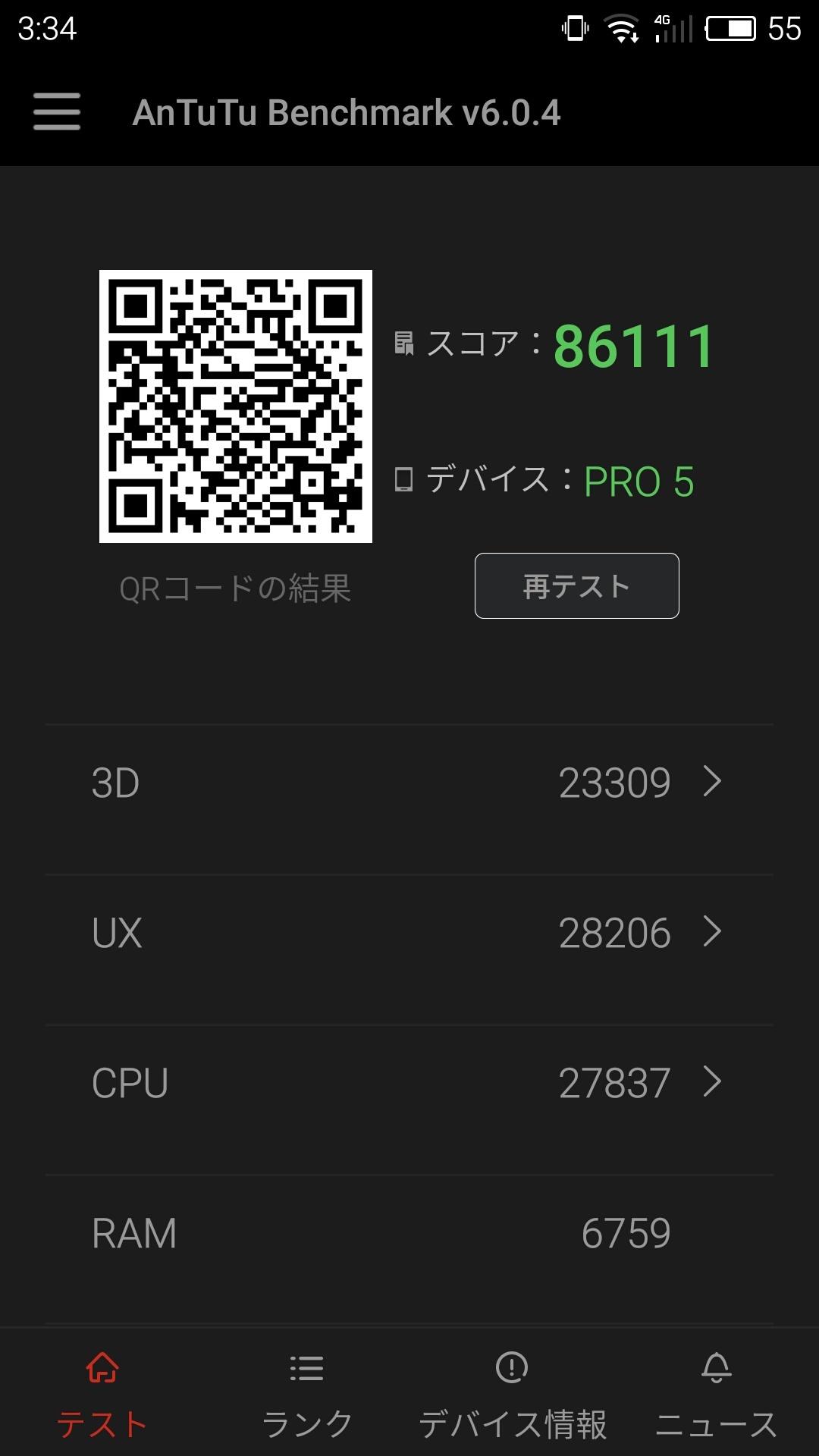 b0237530_23573006.jpg