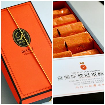 台湾 DERICE_b0048834_14512937.jpg