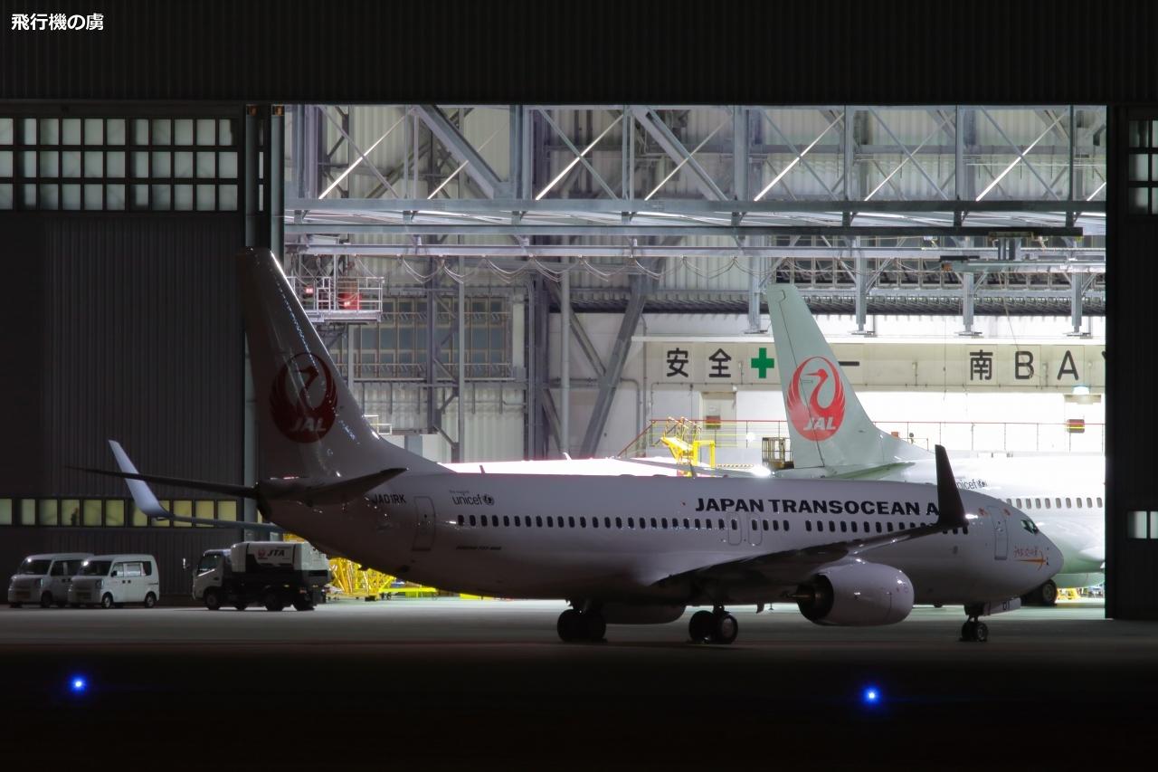 ハンガー前の新機材 737-400から737-800へ 日本トランスオーシャン航空(NU)_b0313338_16585386.jpg