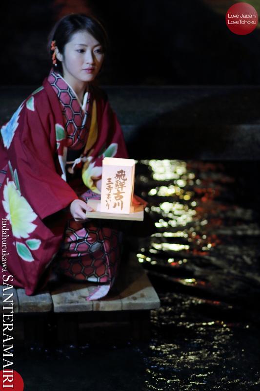 飛騨古川三寺まいり2016 - 写真撮影記 02 千本蝋燭、灯籠流し編_b0157849_19295428.jpg