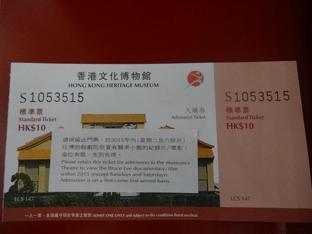 香港文化博物館へ向かって _b0248150_09561719.jpg
