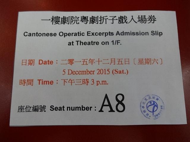 香港文化博物館へ向かって _b0248150_09584194.jpg
