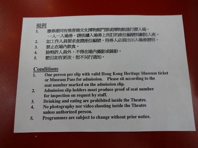 香港文化博物館へ向かって _b0248150_10003809.jpg