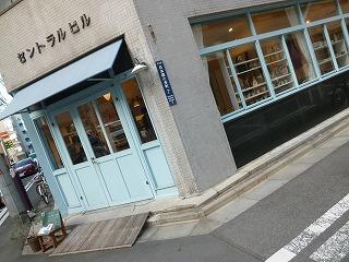 craft shop 日本橋 手刺しゅうと木と陶器とガラスと革と♪_a0165160_11053146.jpg