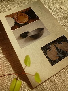 craft shop 日本橋 手刺しゅうと木と陶器とガラスと革と♪_a0165160_11071079.jpg