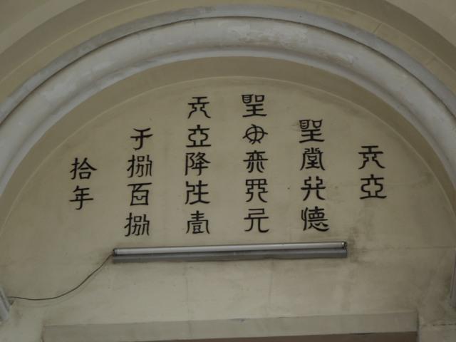 サイゴン・コロニアル建築散歩【その1】_f0189467_11383677.jpg