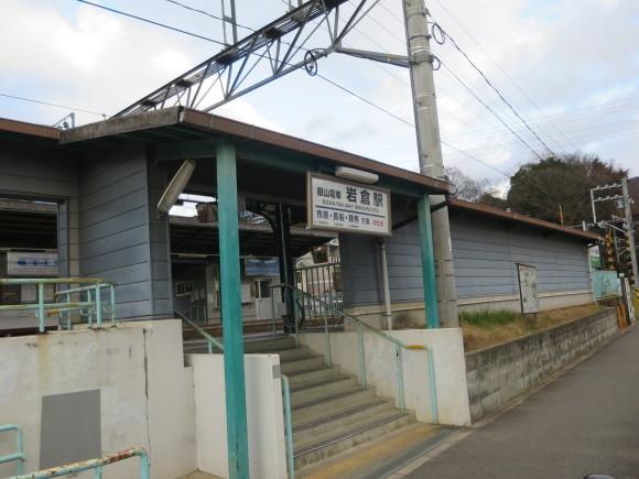 岩倉駅周辺の飛び坊多発地帯_c0001670_20530828.jpg