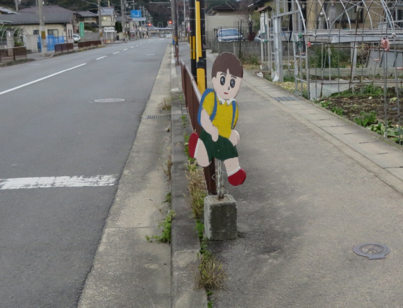 岩倉駅周辺の飛び坊多発地帯_c0001670_20574411.jpg