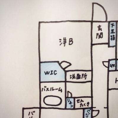 洋室Bの設計変更について。_a0341288_17244012.jpg