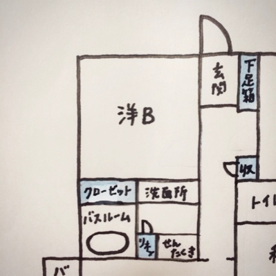 洋室Bの設計変更について。_a0341288_17244016.jpg