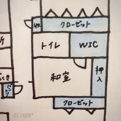 洋室Aと和室の設計変更について。_a0341288_17244490.jpg