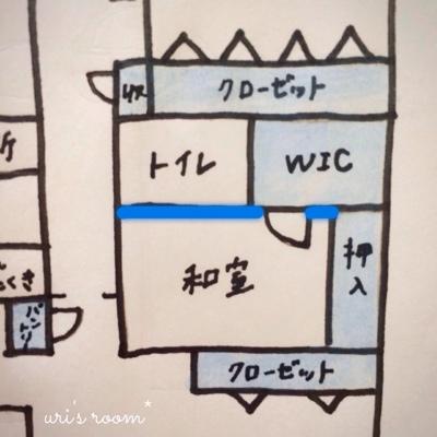 こだわった壁紙* 和室_a0341288_17245505.jpg