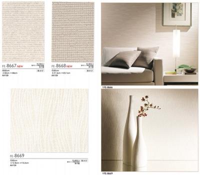 こだわった壁紙* 和室_a0341288_17245549.jpg