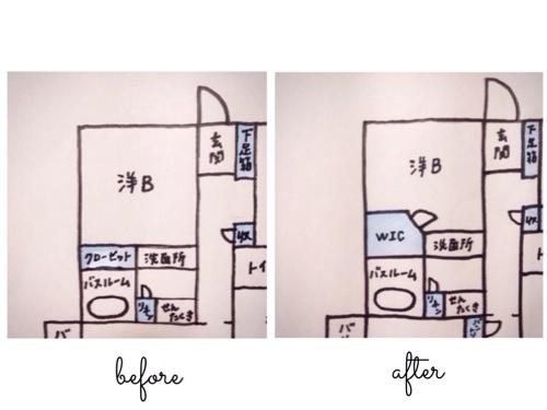 【web内覧会】洋室B(息子の部屋)_a0341288_17255093.jpg