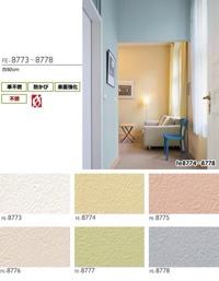 【web内覧会】洋室B(息子の部屋)_a0341288_17255147.jpg