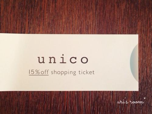 新居リビングにウニコのソファを追加購入。と、昨日の晩ごはんは鶏手羽塩焼き!_a0341288_17260661.jpg