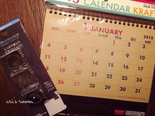冷蔵庫に今年のカレンダー(100均)を貼りました!_a0341288_17270813.jpg
