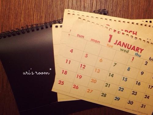 冷蔵庫に今年のカレンダー(100均)を貼りました!_a0341288_17270825.jpg