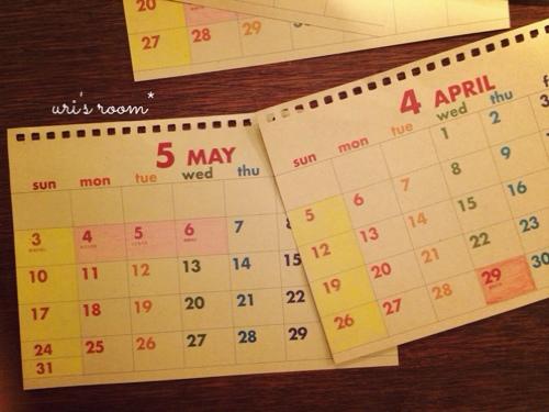 冷蔵庫に今年のカレンダー(100均)を貼りました!_a0341288_17270842.jpg