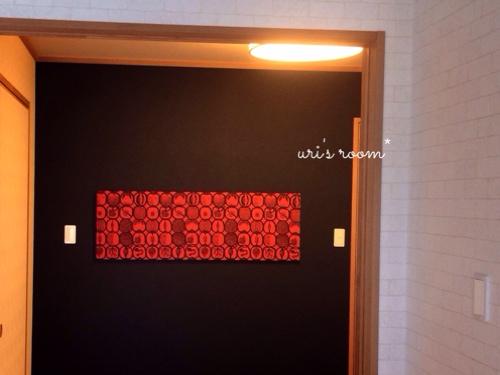 和室とホスクリーン。使い心地が素晴らしすぎる件。_a0341288_17271465.jpg