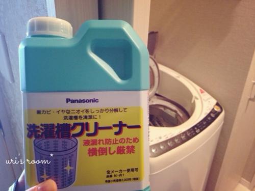 洗濯機のお掃除と、わが家のキッチンマット。_a0341288_17271609.jpg