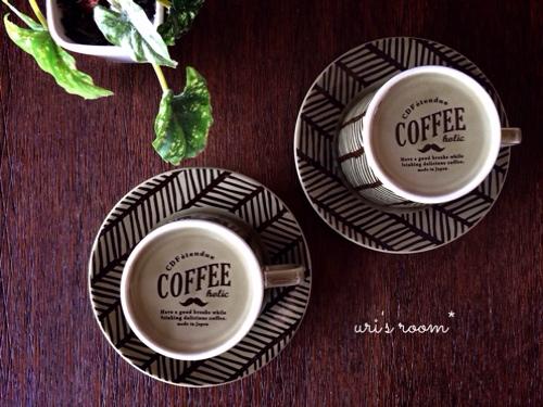 素敵なコーヒーカップ&ソーサーと出会いましたヽ(´▽`)/_a0341288_17274381.jpg