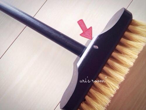 滑り込みポチッ!と、憧れのあのお掃除グッズが届きましたヽ(´▽`)/_a0341288_17280865.jpg