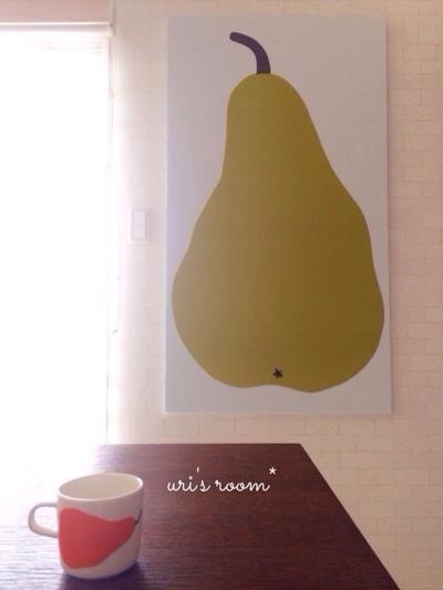大好きな無印スイーツと、マリメッコのコーヒーカップ。_a0341288_17281420.jpg