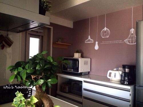 初めてのウォールステッカーでキッチンの雰囲気チェンジ!~後編_a0341288_17283773.jpg