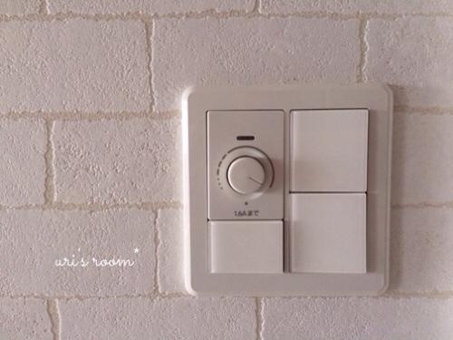 リビングの照明スイッチをもっと分かりやすく使いやすく!そしてベランダに大嫌いなアイツが…(´Д⊂グスン_a0341288_17284435.jpg